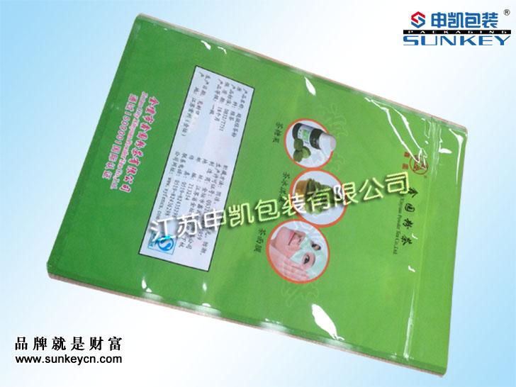 绿茶粉包装|粉剂拉链包装袋|食品包装